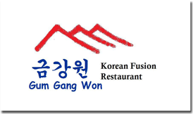 Gum Gang Won Korean Restaurant